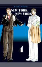 NEW YORK NEW YORK (Neuauflage) Band 1 - 4 (von 4)
