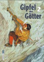 Gipfel der Götter Bd. 02