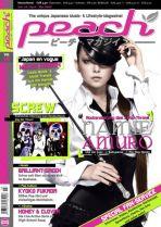 peach Vol. 14 / April - Mai 2008