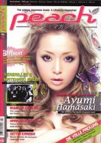 peach Vol. 15 / Juni - Juli 2008