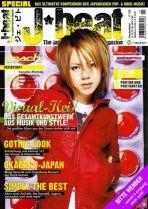 J*beat 2008