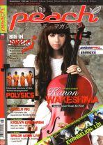 peach Vol. 17 / Oktober - November 2008