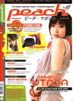 peach Vol. 22 / August - September 2009