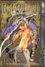 Blue Dragon RalΩGrad Band 1 - 4 (von 4)
