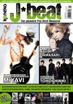 J*beat 2011