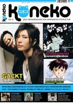 Koneko Nr. 045 - Juli / August 2011