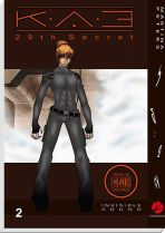 KAE 29th Secret # 02 (überarbeitete Neuauflage)