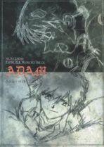 Neon Genesis Evangelion - Artbook (4): Photo File 02: ADAM