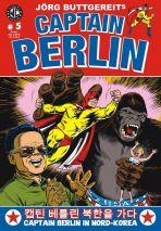 Captain Berlin # 05