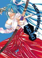 Nude Fighter Yuzuki Bd. 02