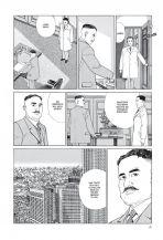Ikarus (Manga)