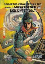 Helden der östlichen Zhou-Zeit # 02 (von 3)