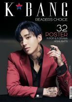 K*bang Readers Choice # 02