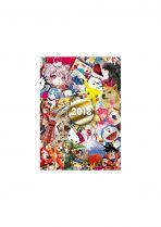 Koneko Kalender 2018