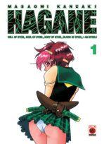 Hagane  Band 1 - 16 (von 16)