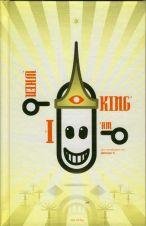 When I am King (ohne Worte)