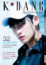 K*bang Readers Choice # 03
