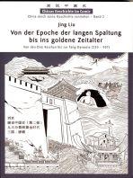 Chinas Geschichte im Comic - China durch seine Geschichte verstehen - Band 2 (von 4)