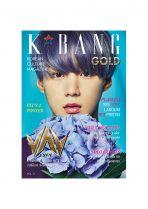 K*bang GOLD # 05