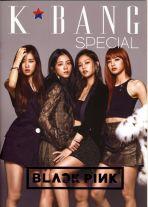 K*bang Special: Blackpink