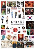 K*bang Vol. 14 - Nr. 02/2019 - Lee Know - Lucky Bag Edition