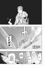 Ayanashi Bd. 02 (von 4)