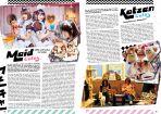Koneko Special: Nippon Wonderland
