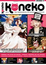 Koneko Nr. 97 - 02-2020 - März/April