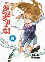 Maken-ki Bd. 19 (2 Mangas in einem Band)