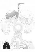 Sotsu gyo sei - Verliebt in meinen Mitschüler Bd. 02