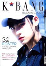 K*bang Readers Choice # 03
