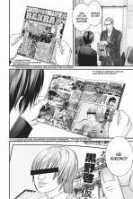 Gantz - Perfekt Edition Bd. 07 (von 12)