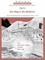 Chinas Geschichte im Comic - China durch seine Geschichte verstehen - Band 4 (von 4)