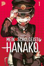 Mein Schulgeist Hanako Bd. 01