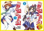 Maken-Ki Starter-Spar-Pack Bd. 01 - 02