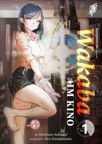 Wakaba im Kino Bd. 01