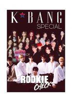 K*bang Special: Rookie Check 2021