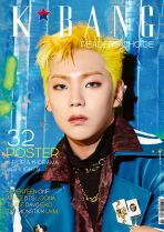 K*bang Readers Choice # 07 E-Tion (von ONF) Plus Edition