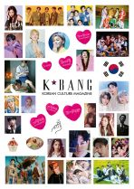 K*bang Readers Choice # 07 San (von Ateez) Plus Edition
