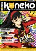 Koneko Nr. 055 - 02-2013 März/April Variant-Cover
