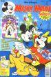 Micky Maus 1995 # 52