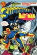 Superman und Batman 1980 - 13
