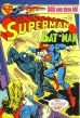 Superman und Batman 1980 - 05
