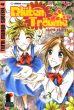 Blütenträume Bd. 01 - 04 (Turm Manga Spezial 4, 7, 9, 11)